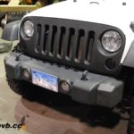 Jeep Rough Country Stock  Bumper Cut